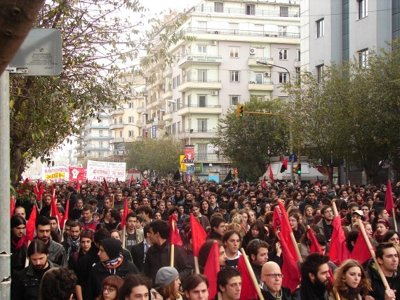 Protests in memory of Alexandros Grigoropoulos (apαs)